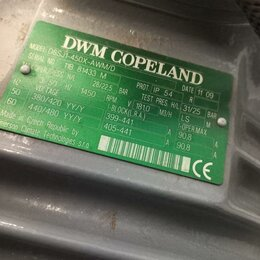 Промышленное климатическое оборудование - Компрессор copeland D8SJ1-450X, Bitzer, Dorin, 0