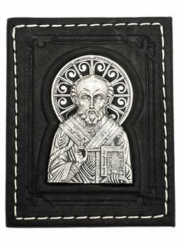 Иконы - Дорожная икона «Чудотворец», 0