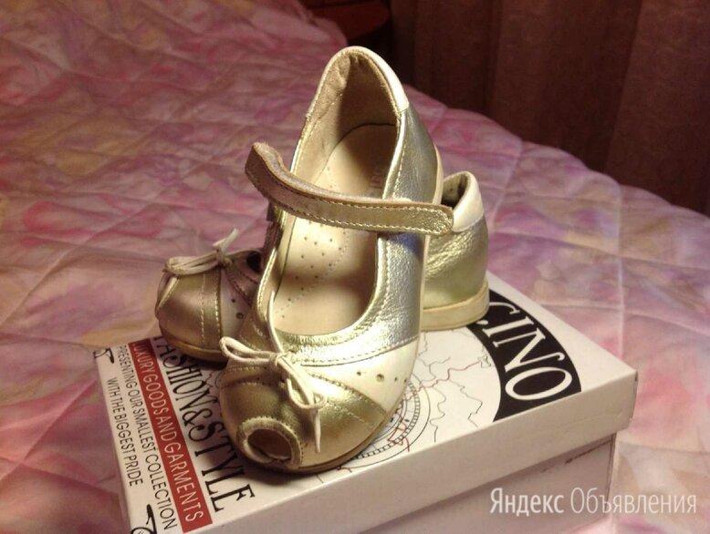 """Босоножки """"Топотам"""" по цене 700₽ - Босоножки, сандалии, фото 0"""