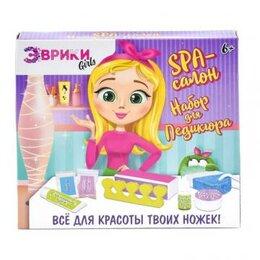 Маникюрные и педикюрные принадлежности - Эврики Girls «SPA-салон. Набор для педикюра» , 0