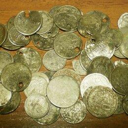 Другое - Монеты серебряные на лом. , 0