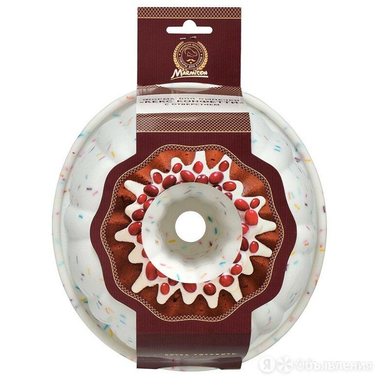 Форма силиконовая Marmiton Кекс Конфетти с отверст по цене 880₽ - Изготовление мыла, свечей, косметики, фото 0