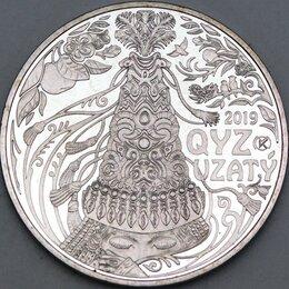 Монеты - Казахстан 100 тенге 2019 BU Кыз Узату (Проводы невесты) арт. 21783, 0