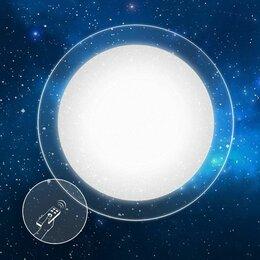 Люстры и потолочные светильники - Светильник Estares светодиодный Saturn 25W(2200lm) (КОД:558313), 0