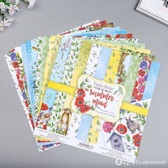 Набор бумаги для скрапбукинга 'Summer mood ' 10 листов, 30,5х30,5 см по цене 458₽ - Рукоделие, поделки и сопутствующие товары, фото 0