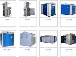 Трансформаторы - Трансформаторная подстанция ктп, ктпто-80, ксо, 0