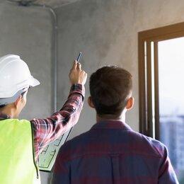 Архитектура, строительство и ремонт - Профессиональная приемка квартир и домов, 0