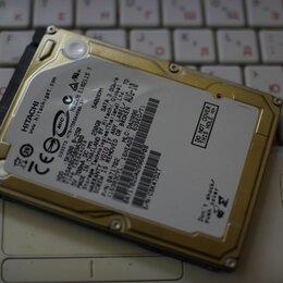 Жёсткие диски и SSD - Hitachi жесткий диск на 250 гигов, 0