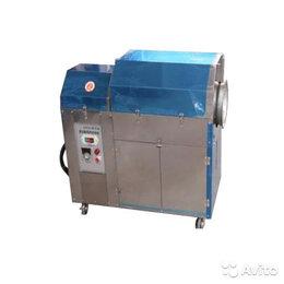 Прочее оборудование - Автоматическая машина для обжарки орехов KZ-100W, 0