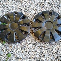 Шины, диски и комплектующие - Два колпака R14, 0