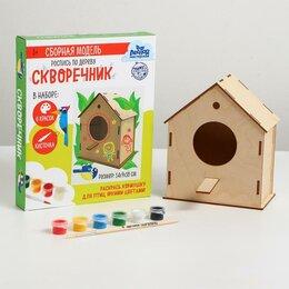 Игрушки и декор  - Лесная мастерская Роспись по дереву. Кормушка, закрытый, 0