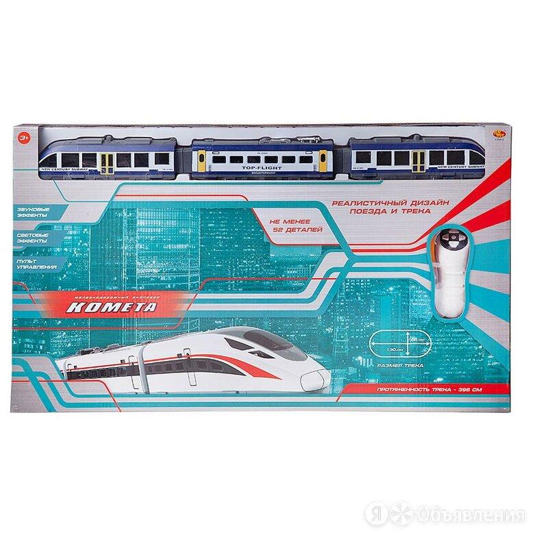 Железная дорога ABtoys КОМЕТА Железнодорожный экспресс с пультом управления, ... по цене 1952₽ - Детские железные дороги и автотреки, фото 0