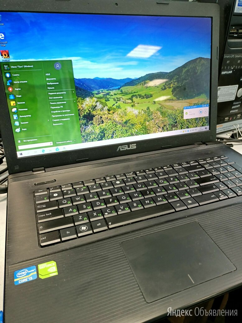 "Мощный большой ноутбук. 17,3""/i5/8gb/256gb SSD intel по цене 18900₽ - Ноутбуки, фото 0"