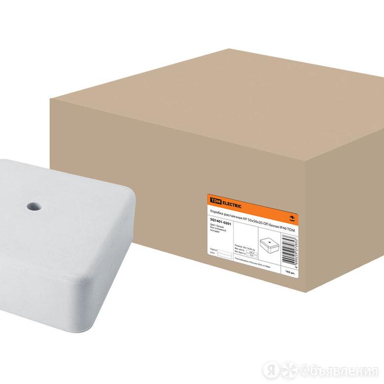 Коробка распред.50х50х20 откр.проводки белая IP40 TDM 1401-0201 по цене 19₽ - Электроустановочные изделия, фото 0