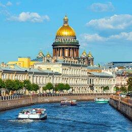 Путешествия - Тур в Санкт-Петербург, 0