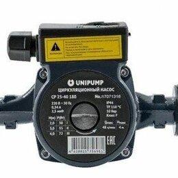 Насосы и комплектующие - Циркуляционный насос UNIPUMP CP 25-40 (новый), 0