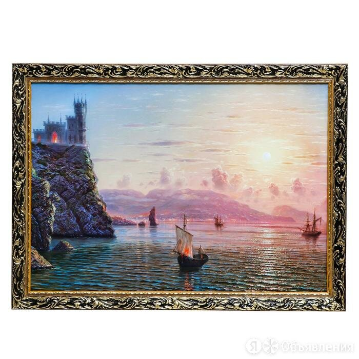 Картина 'Ласточкино гнездо' 57х77 см по цене 1057₽ - Картины, постеры, гобелены, панно, фото 0
