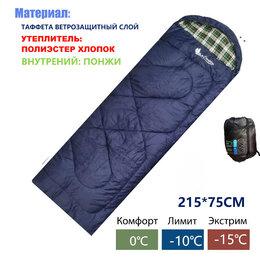 Спальные мешки - Спальный мешок , 0