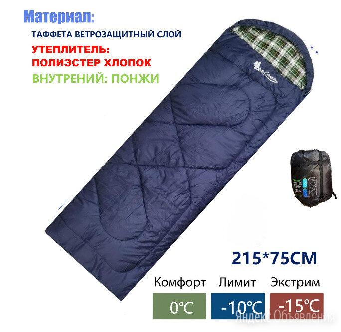 Спальный мешок  по цене 2990₽ - Спальные мешки, фото 0
