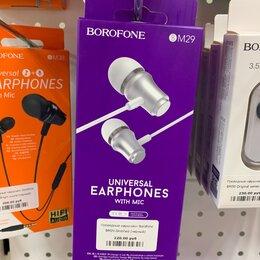 Наушники и Bluetooth-гарнитуры - Наушники borofone bm29 Gratified (чёрный), 0