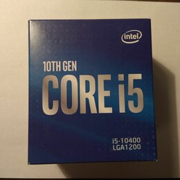 Процессоры (CPU) - Процессор intel core i5-10400 box, 0