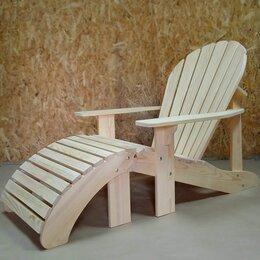 Кресла и стулья - Садовое кресло шезлонг Адирондак, 0
