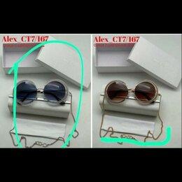 Очки и аксессуары - Набор солнцезащитных очков, 0