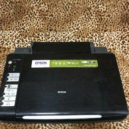 Аксессуары и запчасти для оргтехники - Мфу Epson Stylus CX7300 арт.34560, 0