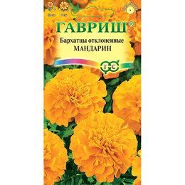 Семена - Гавриш Бархатцы Мандарин отклоненные, 0