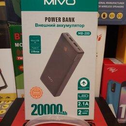 Универсальные внешние аккумуляторы - Внешний аккумулятор 20000 мач mivo mb-200, 0