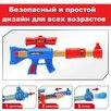 """Детское оружие """"бластер с мягкими и гелевыми пулями"""" ys02a-1 по цене 2300₽ - Игрушечное оружие и бластеры, фото 1"""