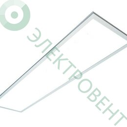 Настенно-потолочные светильники - FL-LED PANEL-CL40Std White 6400K 1195*295*10мм 40Вт 3400Лм, 0