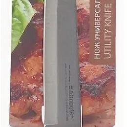 Ножи и мультитулы - Нож универсальный VILLAGE 13см Attribute AKV015, 0