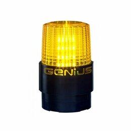 Шлагбаумы и автоматика для ворот - Сигнальная лампа Genius Guard 24V, 0