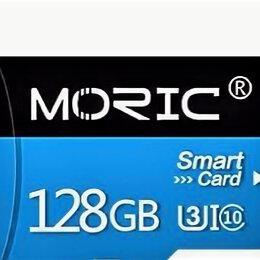 Карты памяти - Карта памяти Micro SD 10 класс 128GB, 0