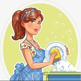 Посудомойщица - Посудомойщица, уборщица., 0