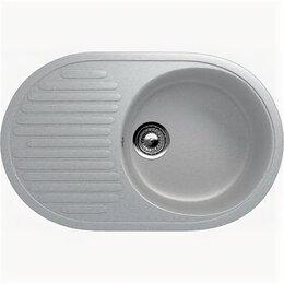 Кухонные мойки - Мойка мраморная ULGRAN U-107-310 серый 72*45,5см, 0
