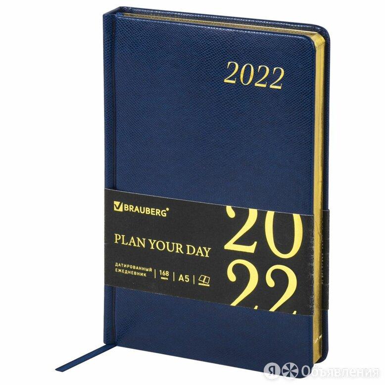 2022 Ежедневник датир. А5 138x213 BRAUBERG  «Iguana», под кожу, синий, 112754 по цене 445₽ - Канцелярские принадлежности, фото 0