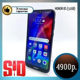 Мобильные телефоны - HONOR 8S (32GB), 0