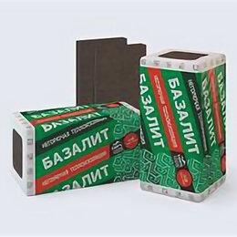 Строительные блоки - БАЗАЛИТ Л-75 (8  плит) 1200х600х50 мм, 0