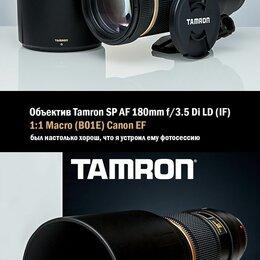 Объективы - Объектив Tamron SP AF 180mm f/3.5 Di LD (IF) 1:1 Macro (B01E) Canon EF, 0
