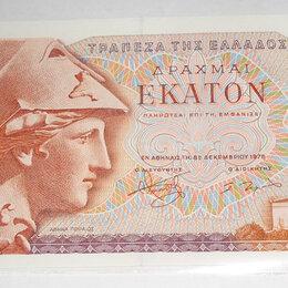 Банкноты - Греция , 0