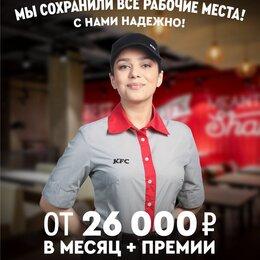 Работники кухни - Кухонный работник и сотрудник кассы, 0