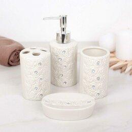Мыльницы, стаканы и дозаторы - Набор аксессуаров для ванной комнаты, 4 предмета - Барельеф, 0