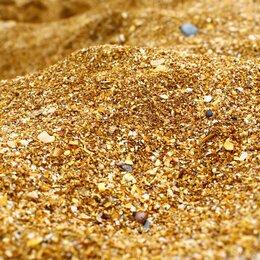 Грунты для аквариумов и террариумов - Морской песок ракушечник мелкой фракции (от 5 кг), 0