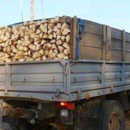 Дрова - Берёзовые колотые дрова, 0