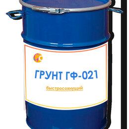 Пропитки - Грунт ГФ-021 Быстросохнущий (25 кг.), 0