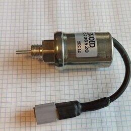 Двигатель и комплектующие - Стоп соленоид T418992, U85206520,185206450, 0