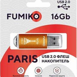 Экшн-камеры - FLASH DRIVE FUMIKO PARIS 16GB USB 2.0 ORANGE, 0