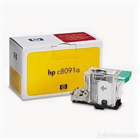 Картридж со скрепками HP C8091A по цене 1980₽ - Аксессуары и запчасти для оргтехники, фото 0